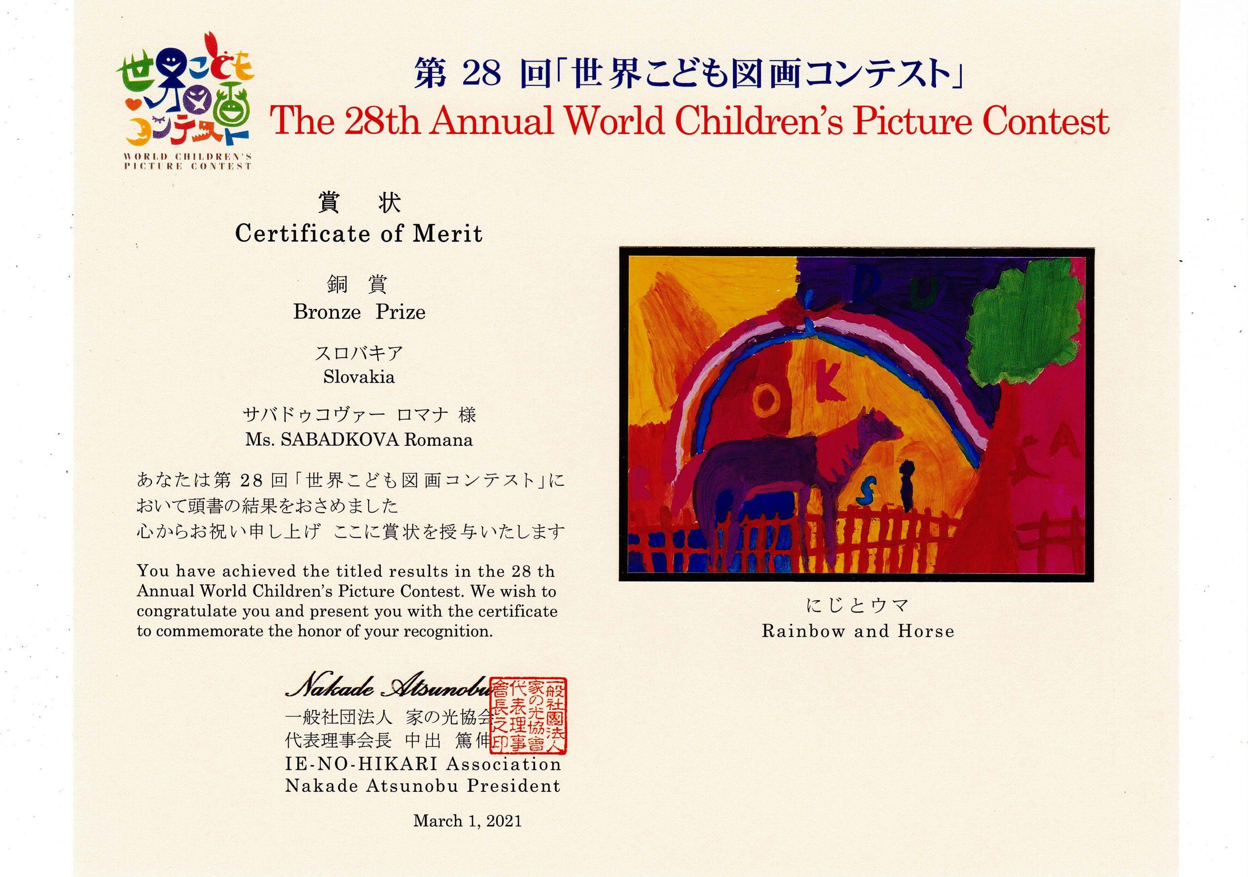 ZUŠ DCA, diplom medzinárodná súťaž, výtvarníci, bronz